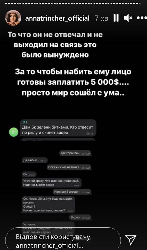 Олександр Волошин вийшов на зв'язок