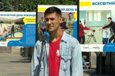 На Майдане в Киеве открыли фотовыставку, посвященную беженцам