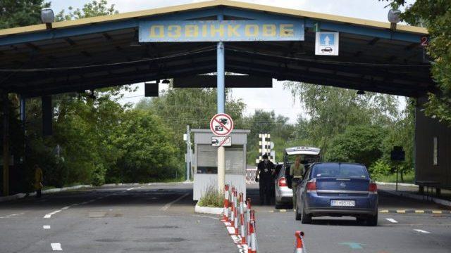Угорщина відкриває пункт пропуску на кордоні з Україною