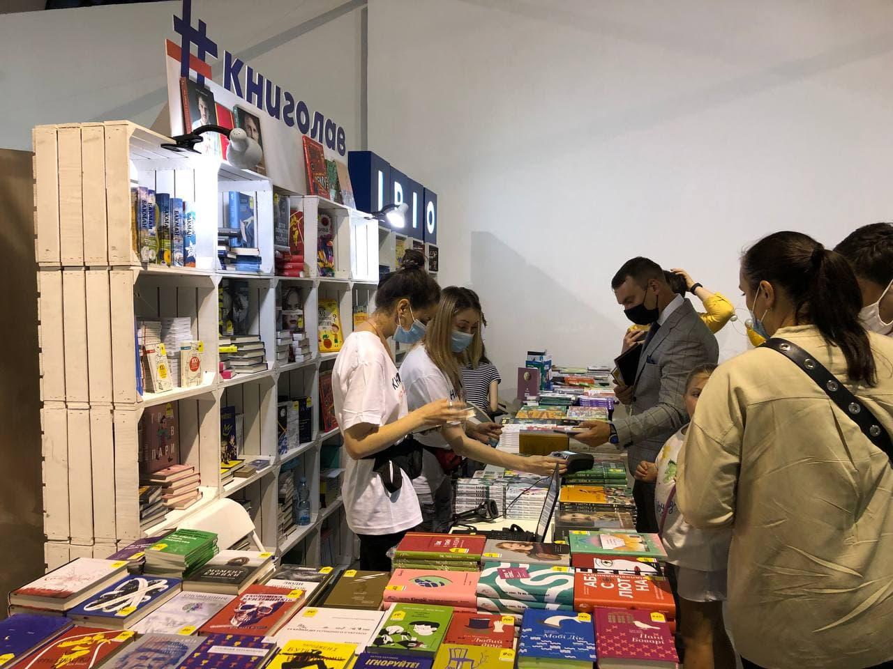 Книжковий Арсенал 2021: програма, новинки та квитки