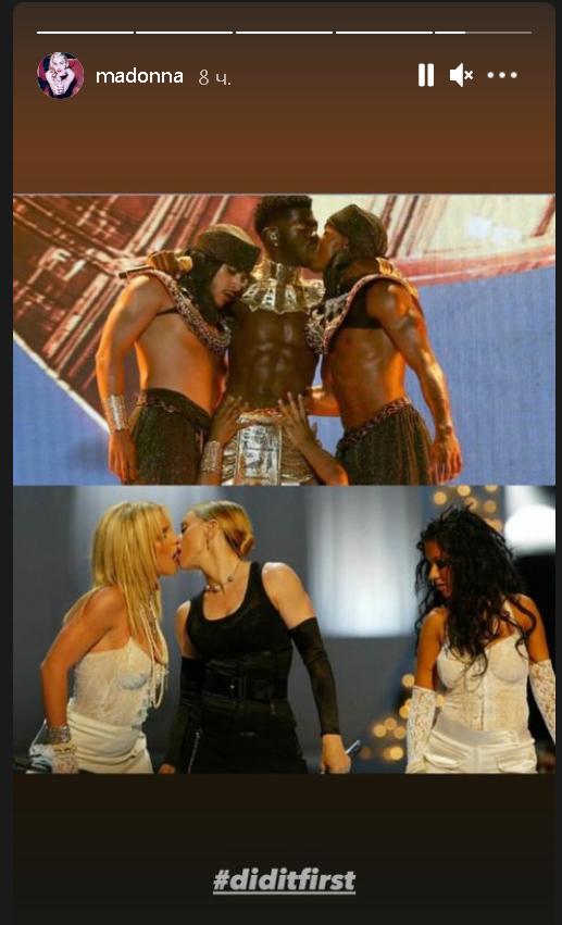 Я дрожал на сцене: Lil Nas X поцеловался с танцором во время выступления