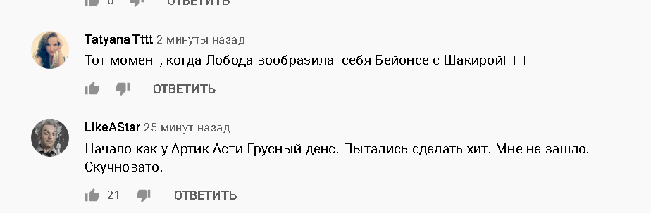 Світлана Лобода – Allo: прем'єру кліпу дивитися онлайн
