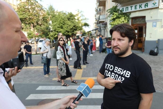 П'яті роковини загибелі Павла Шеремета: у Києві вшановують пам'ять журналіста