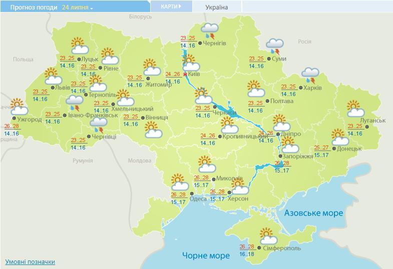 Погода на выходные в Украине (24 и 25 июля 2021)