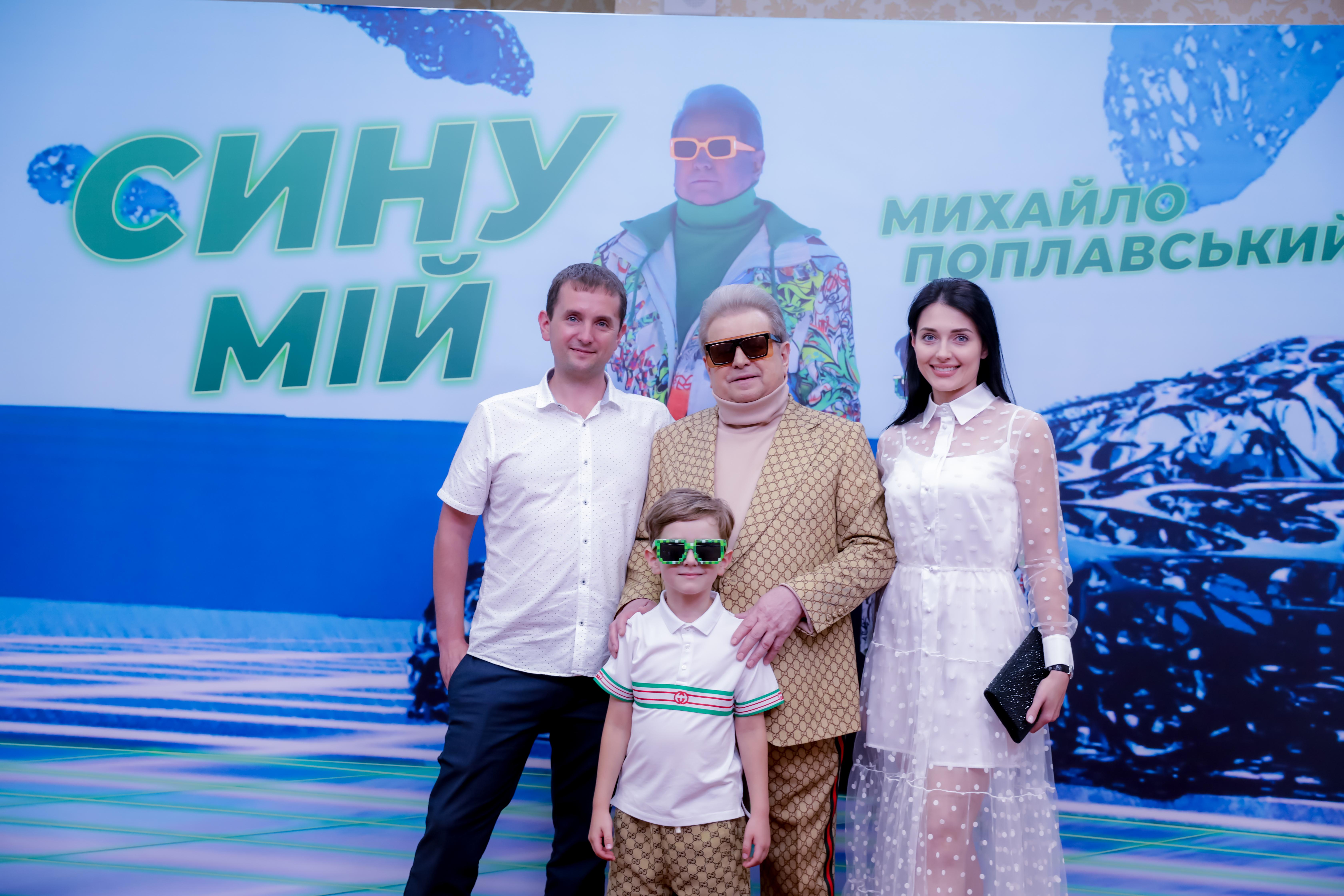 Михайло Поплавський – Сину мій: прем'єру кліпу дивитися онлайн