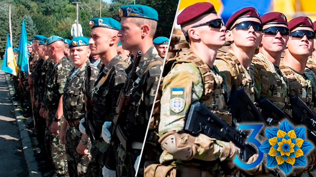 Народилися у боях за Донбас: який шлях пройшли ЗСУ за часи незалежності