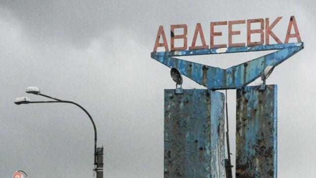 Ціною життя українських захисників: сім років тому Авдіївку звільнили від бойовиків
