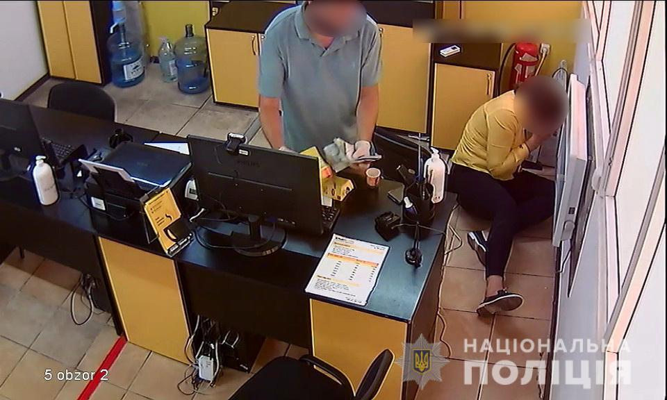 Пригрозив ножем і наказав лягти: сумчанин пограбував кредитне відділення і втік на таксі