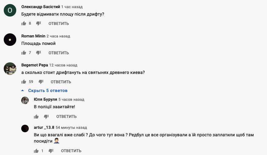 Alyona Alyona і KRUTЬ – Заплутались: прем'єра кліпу дивитися онлайн