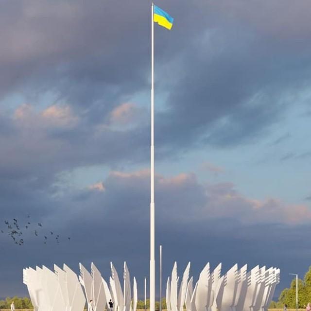 Арт-об'єкт Серце України