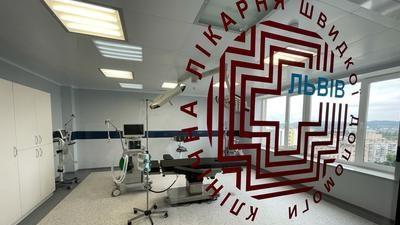 У Львові відкрили перший в Україні центр трансплантології