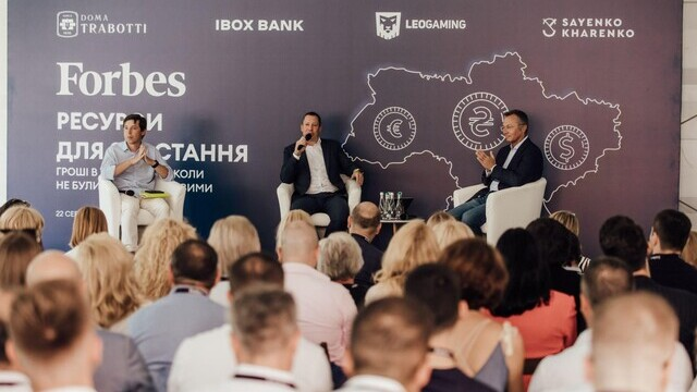 Бізнес-зустрічі Forbes: Ющенко відвідав як голова наглядової ради МСП LEO