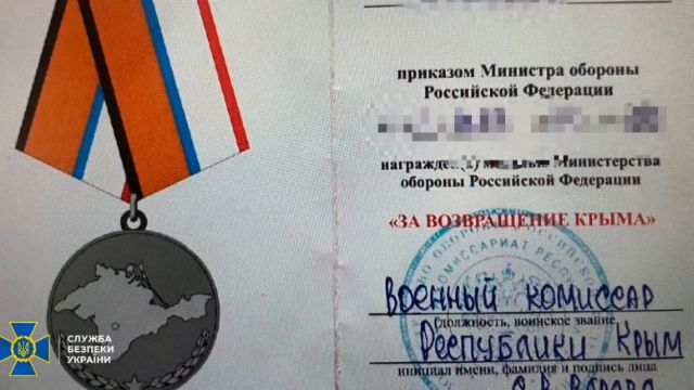 Контррозвідка СБУ затримала бойовика, який активно допомагав Росії окупувати Крим