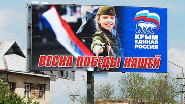 СБУ викрила рекламну агенцію, яка розробляла інформкампанії для «Л/ДНР»