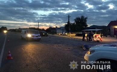 На Херсонщині чоловік на смерть збив жінку з дев'ятирічною донькою