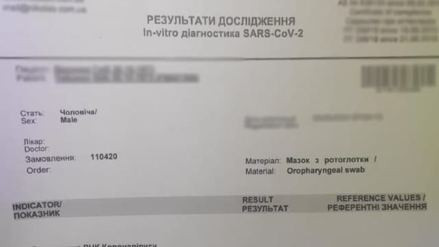 У Києві викрили масштабну схему з продажу фальшивих довідок про вакцинацію та тестів – ФОТО
