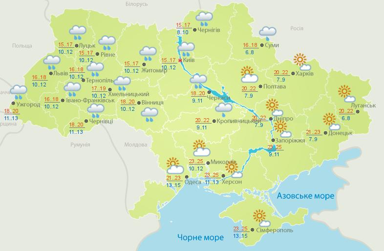Погода на тиждень в Україні з 13 вересня 2021 по 17 вересня 2021