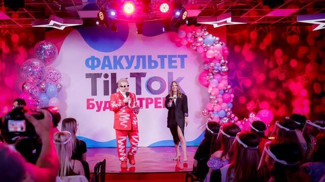 Відкриття факультету Tik-Tok