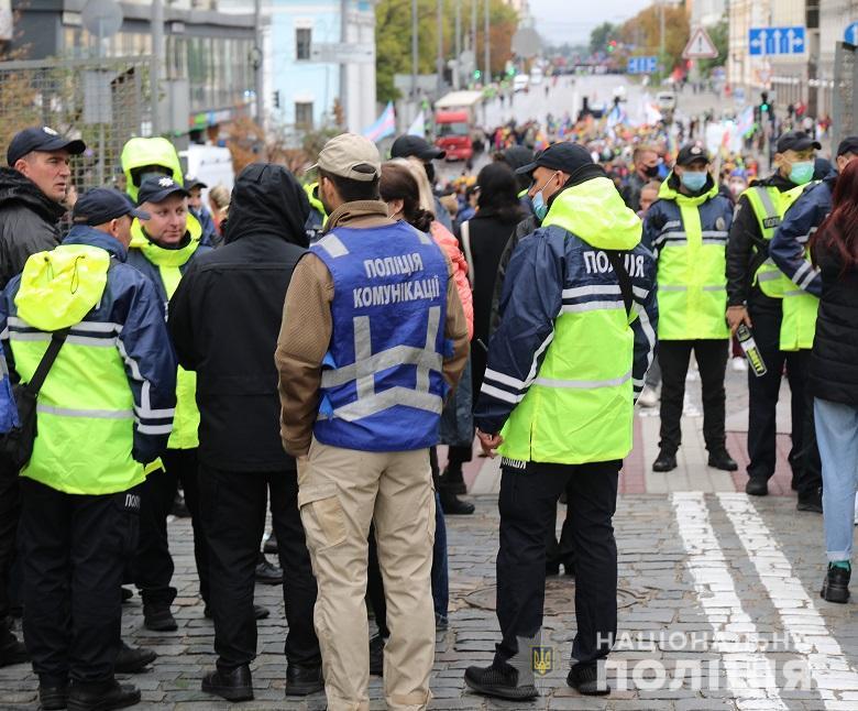KyivPride: поліція підвела підсумки Маршу рівності