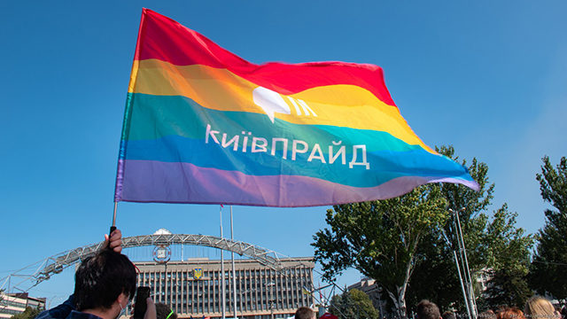 В центре Киева проходит Марш Равенства: что нужно знать