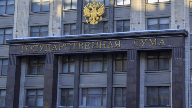 Російська ЦВК затвердила результати виборів до Держдуми