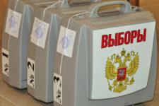 З порушеннями і без міжнародних спостерігачів: у РФ завершились вибори до Держдуми