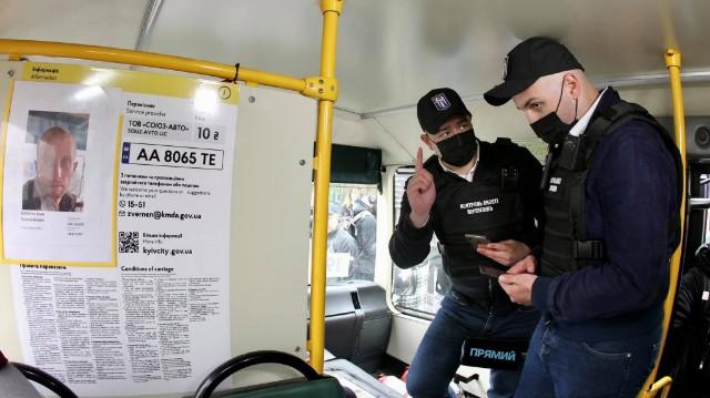 Громадський транспорт Київ – які порушення на маршрутах зафіксували інспектори