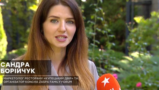 Як пройшов Koncha Zaspa Family Forum та основні теми заходу