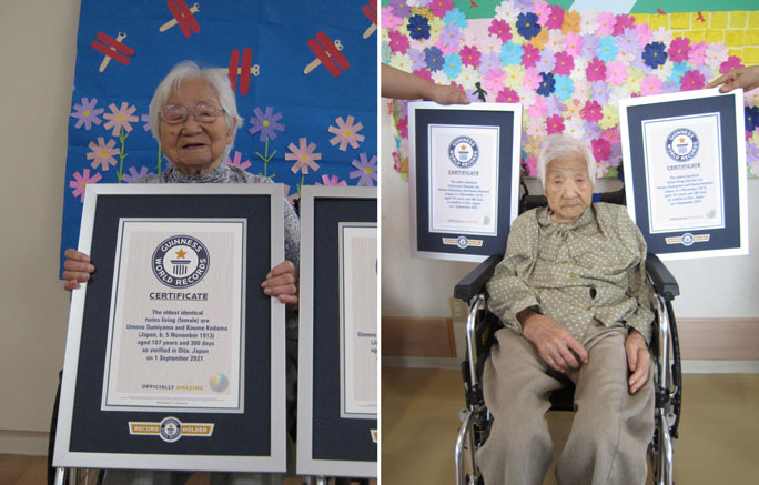 107-річних сестер із Японії визнано найстаршими в світі близнючками