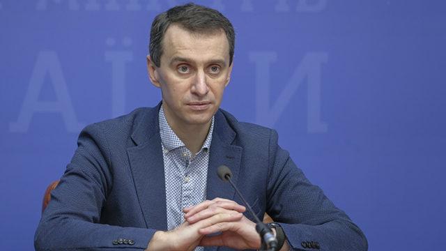 В Україні запровадять обов'язкову Covid-вакцинацію для працівників шкіл та органів влади