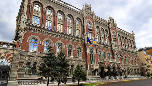 НБУ погіршив прогноз зростання економіки України через пандемію і ціни на газ