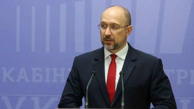Кабмін не планує запроваджувати повний локдаун в Україні – Шмигаль