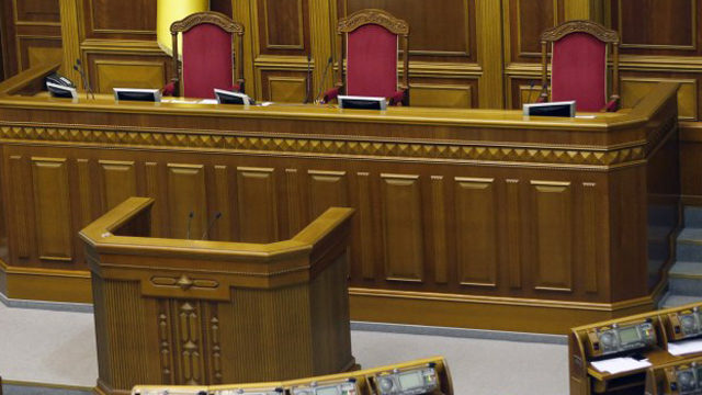 Держбюджет-2022 та нове свято: порядок денний Ради 20 жовтня