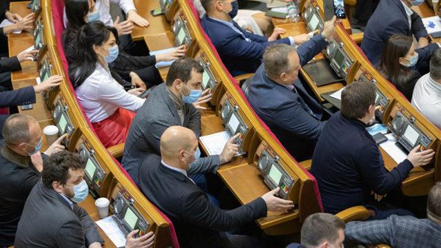 Рада ухвалила у першому читанні проект державного бюджету на 2022 рік